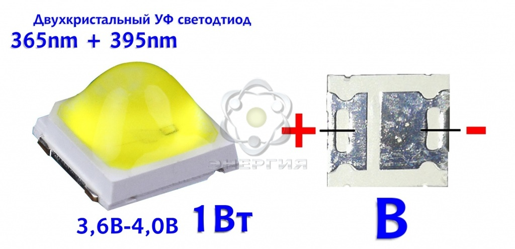 mod_B 1W UV LED 3,6V-4.0V 250-300mA 365-395nm